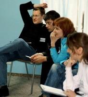Тренинги психологии