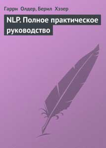 00086101.cover