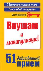 07024158.cover_250