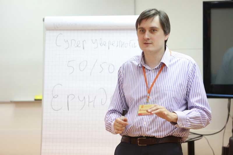 Владимир Виноградов знает об НЛП всё!