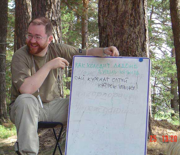 Тимур Гагин - ведущий семинара, НЛП-тренер