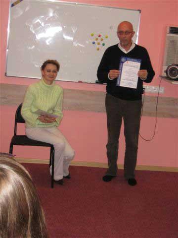Эриксоновский Гипноз, сертификация