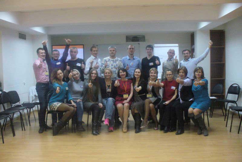 Базовый тренинг (октябрь 2014)