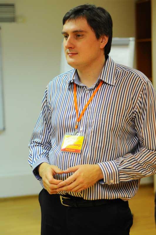 Владимир Виноградов - ведущий тренинга и пример для подражания.