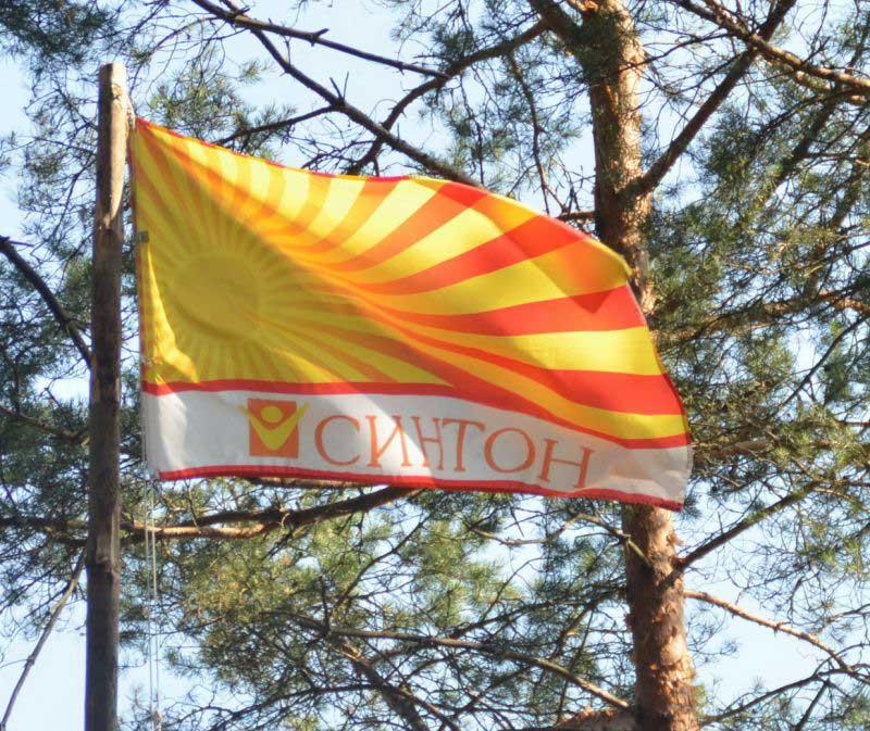 Под этим флагом каждый год происходят чудеса.