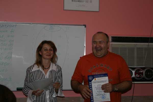 Веселая сертификация