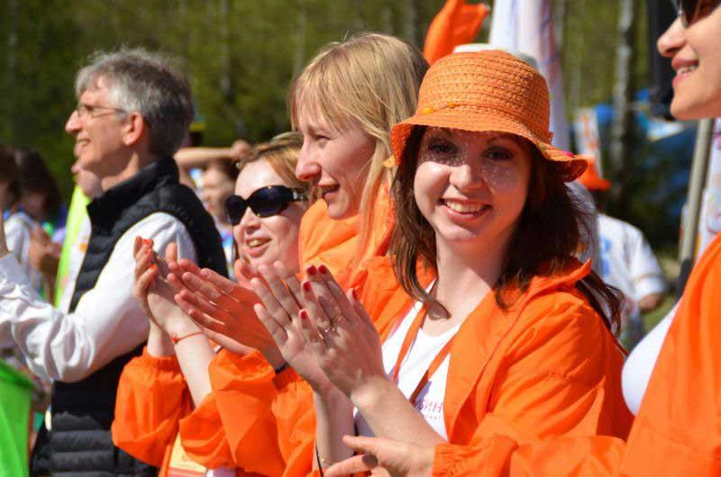 Поделись оранжевым настроением!