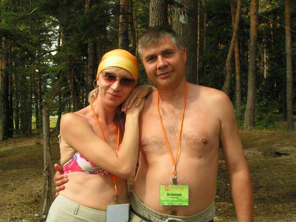 Алексей и Елена