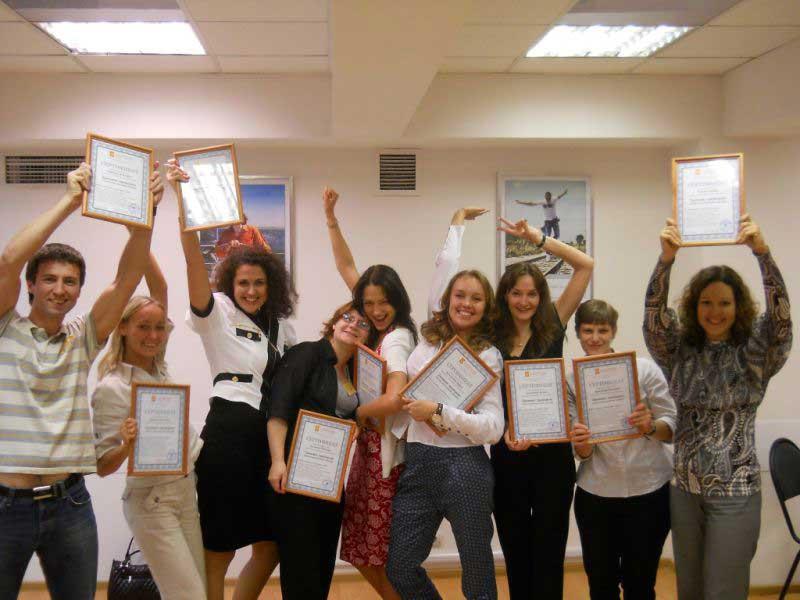 Тренинг тренеров: технологии ведения групп (август 2011)