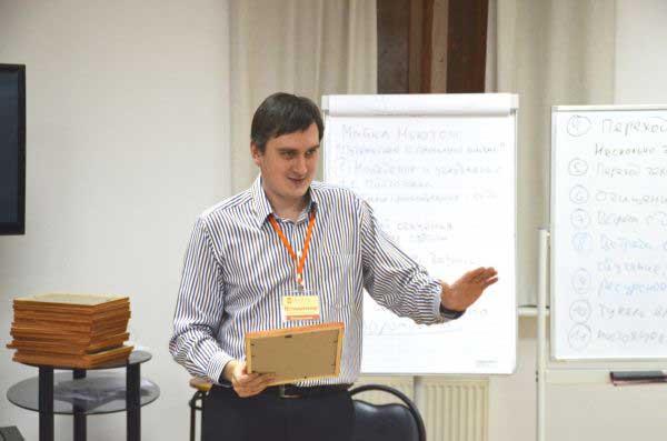 Мастер эриксоновского гипноза - Владимир Виноградов.