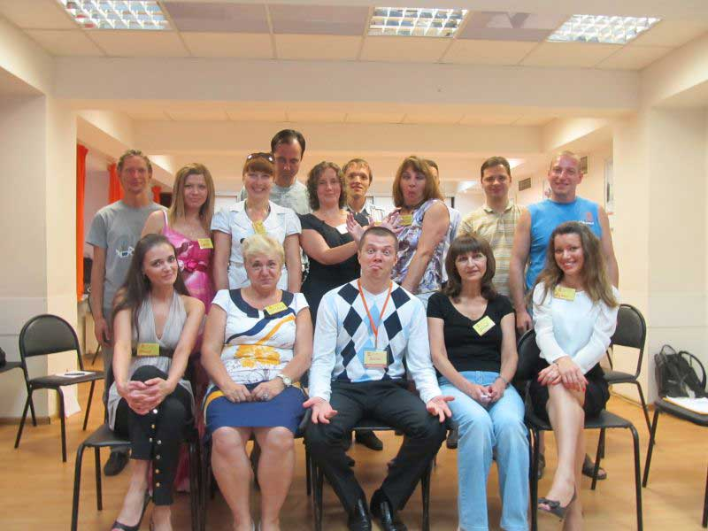 Тренинг уверенности (июль 2012)