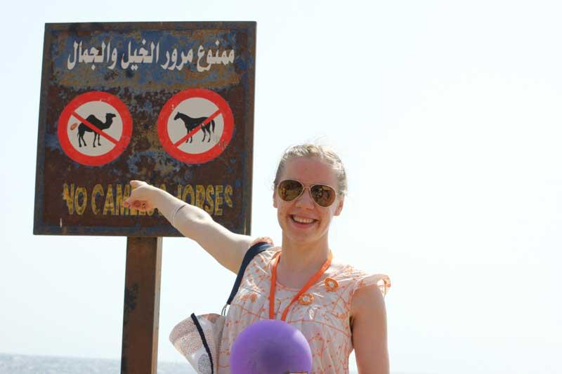 Верблюдам вход воспрещён!