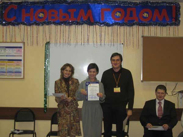 Сертифицированный гипнотизер