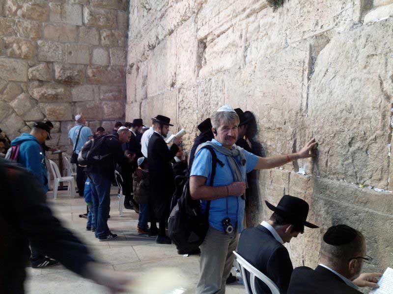 Знаменитая святыня Израиля.