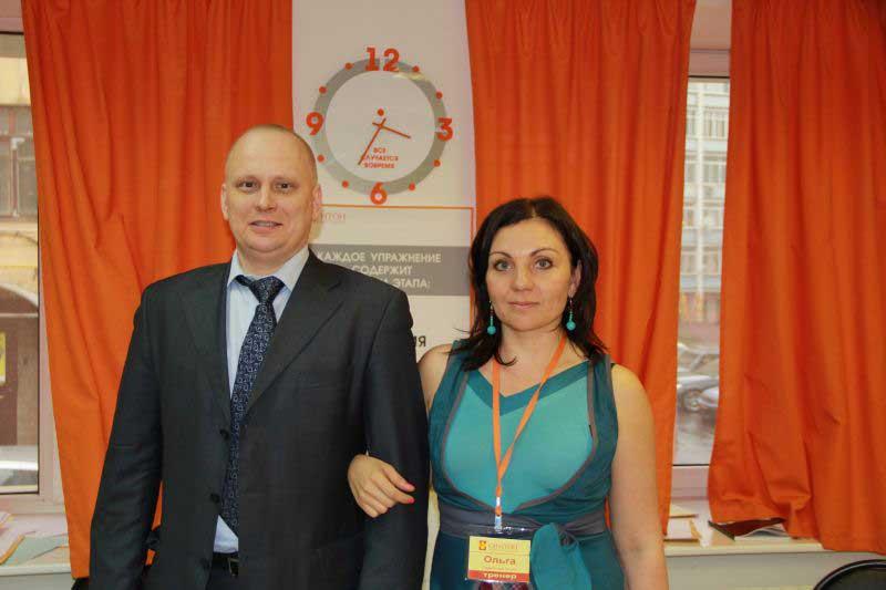 Выпускник курса и Ольга Паратнова