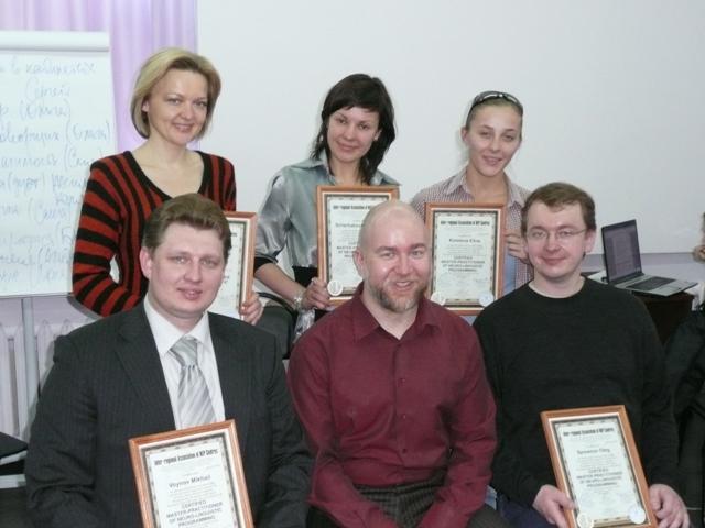 С сертификатами