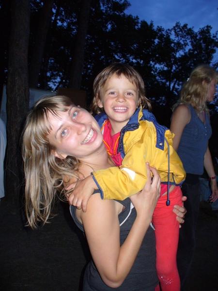 Катерина с ребятёнком