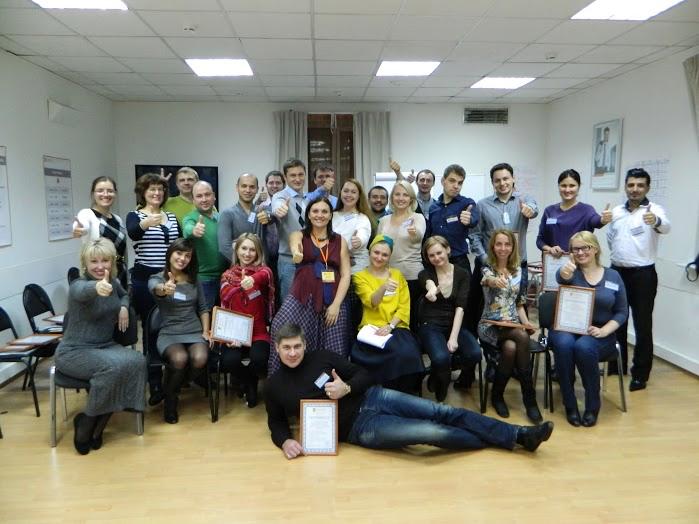 Результативное управление персоналом (октябрь 2014)