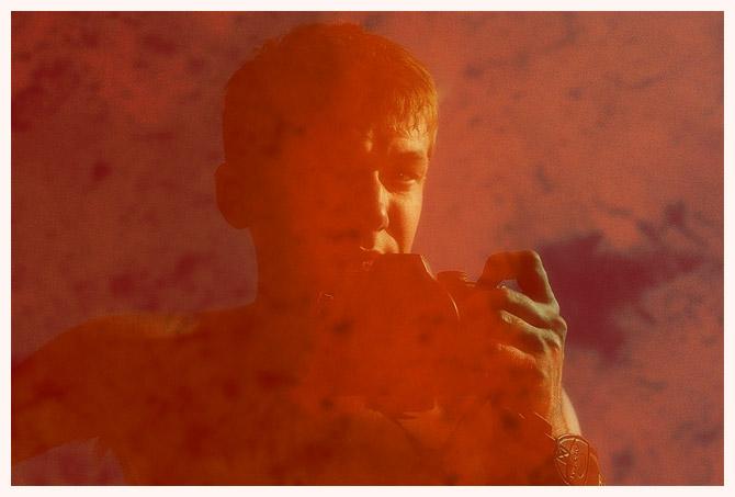 Красные воды реки Пра (Автопортрет)