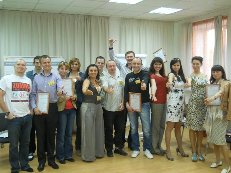 Результативное управление персоналом (май 2012)