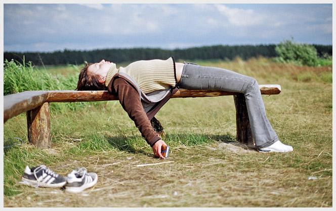 Отдых после тренинга
