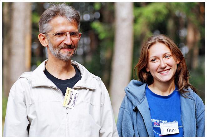 Николай Иванович и Вик