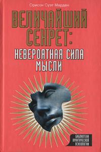 book_23438_400x600