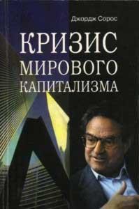 bookface1