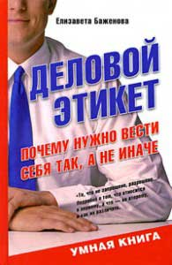 cover_134954