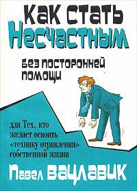 cover_154725