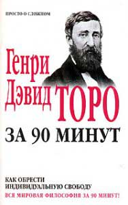 cover_192431