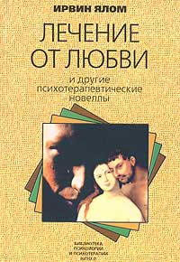 cover_6397