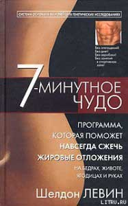 cover_83025