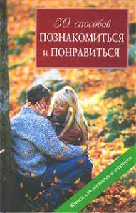 cover_83913