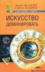 cover_86225