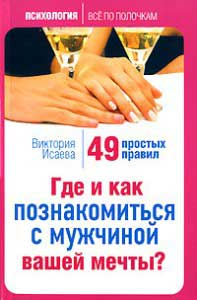 cover_87698