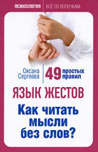 cover_88142