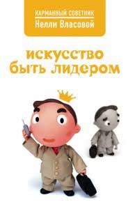 iskusstv_099