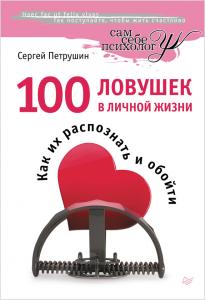 snimok_ekrana_2014-11-19_v_11.37.09_1416386345