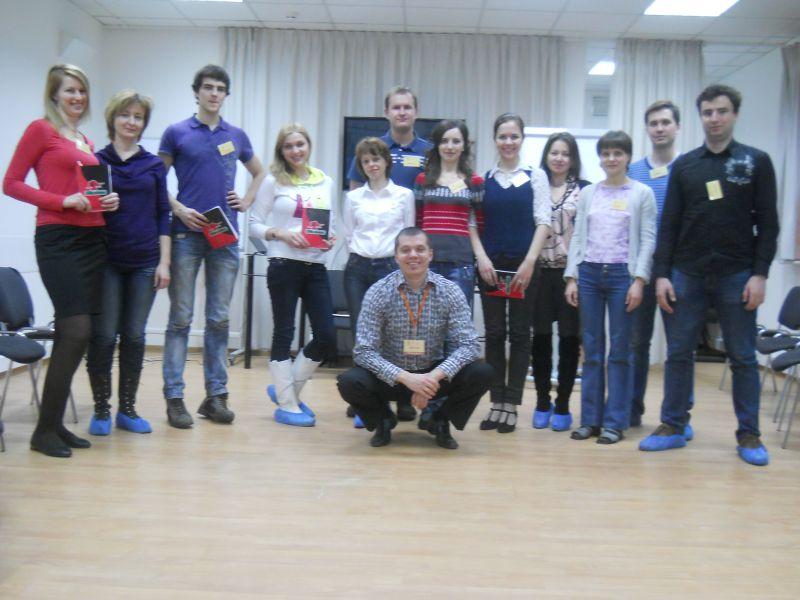 Тренинг уверенности (март 2012)