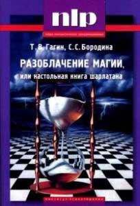 BCN_1362224509