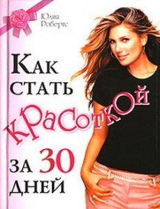cover_87145