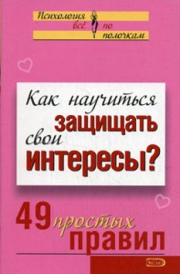 cover_87702
