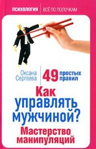 cover_88141