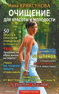 cover_89869