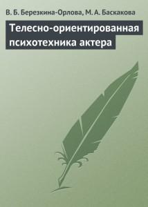 telesno-_585