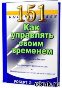 0_14313b_f2d38f50_orig