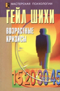 cover_74234