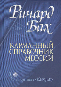 cover_76778