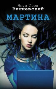 martina_406